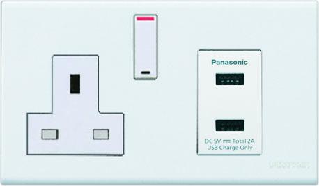 فيش 13 أمبير مع مفتاح  + USB شاحن مجوز