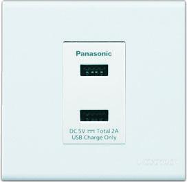 2 منفذ USB شاحن DC 5V 2A
